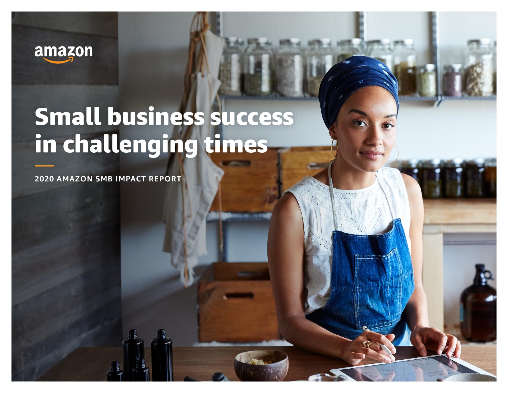 亚马逊:2020年美国中小企业影响报告
