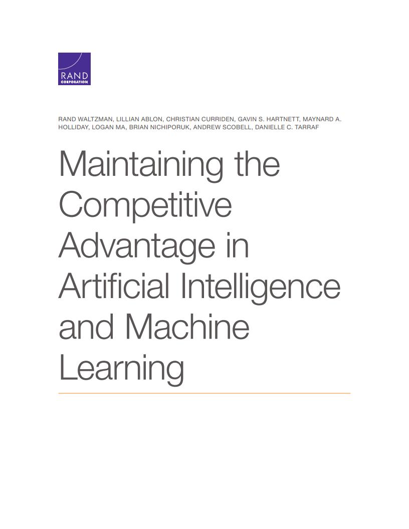 兰德公司:保持人工智能和机器学习的竞争优势