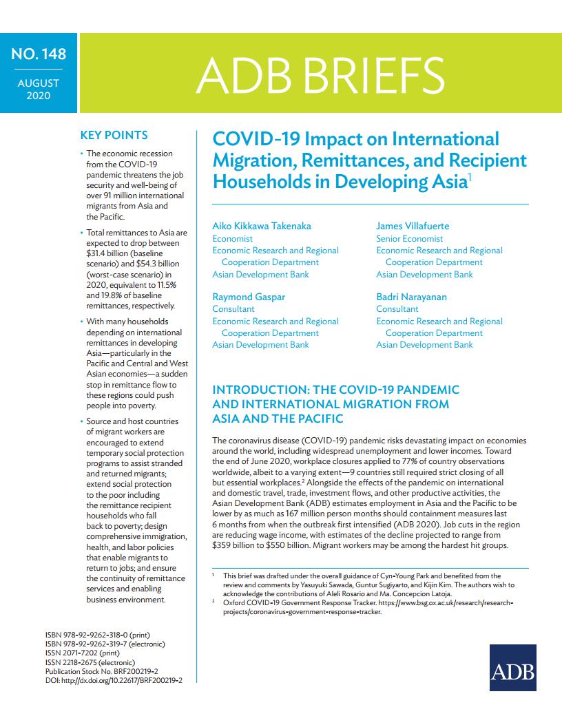 亚洲开发银行报告:预计2020年全球汇款因疫情减少1086亿美元