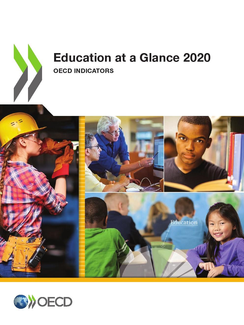 经合组织:2020年教育报告