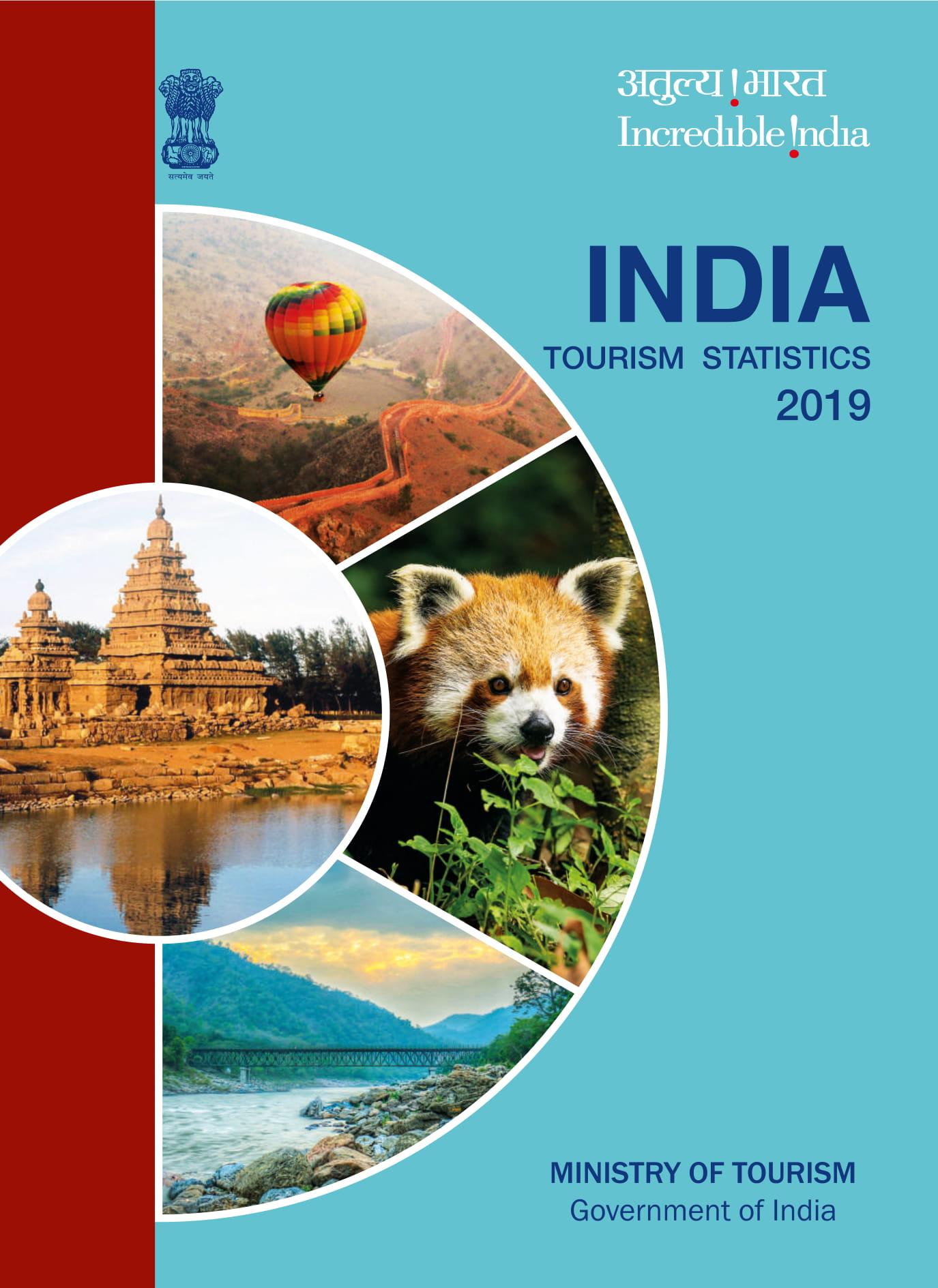 印度旅游部:2019年印度旅游统计数据