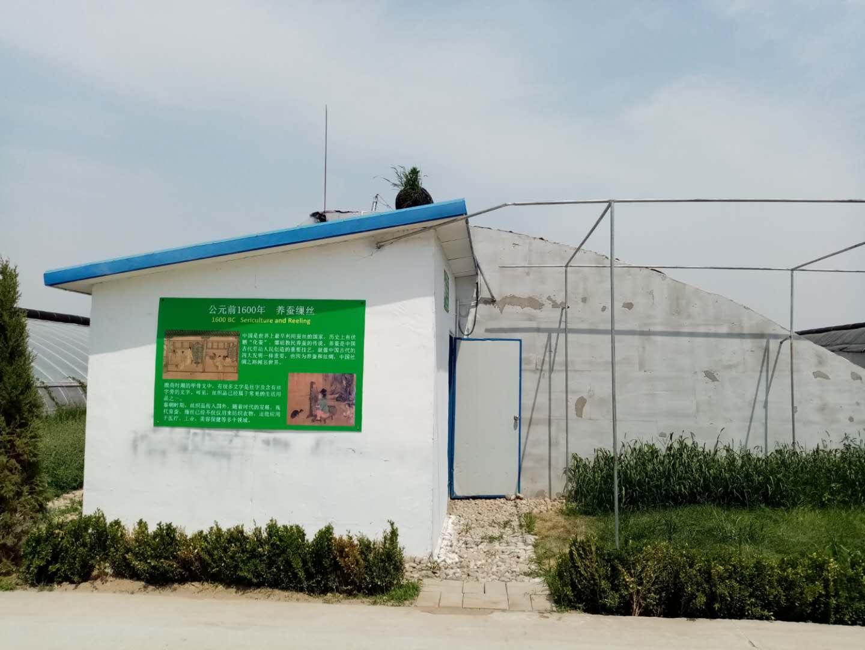 智慧农业绿色标准化技术实验实训基地:打造京津冀青少年社会实践基地标杆