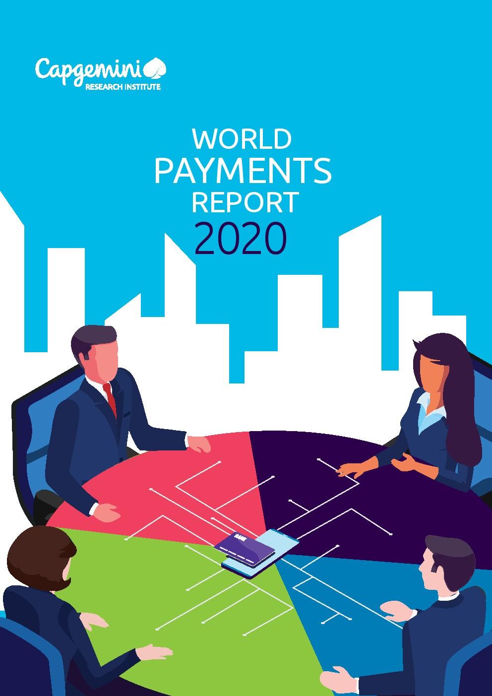 凯捷:2020年全球支付报告