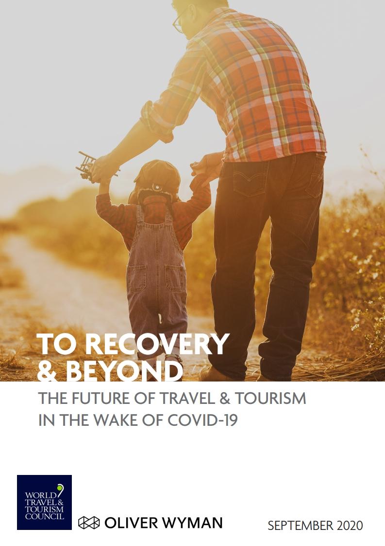 复苏和超越:疫情后旅游业的未来