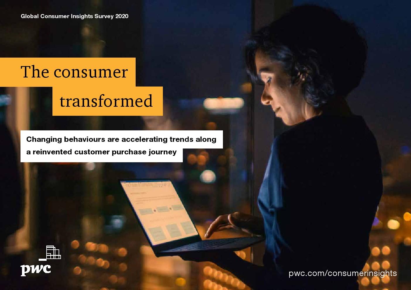普华永道:2020年全球消费者调查报告