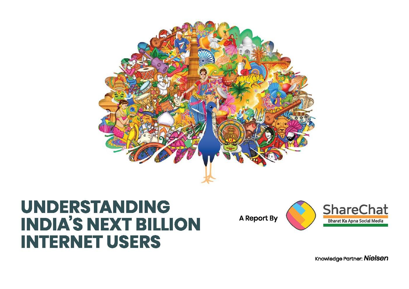 ShareChat:了解印度十亿网民