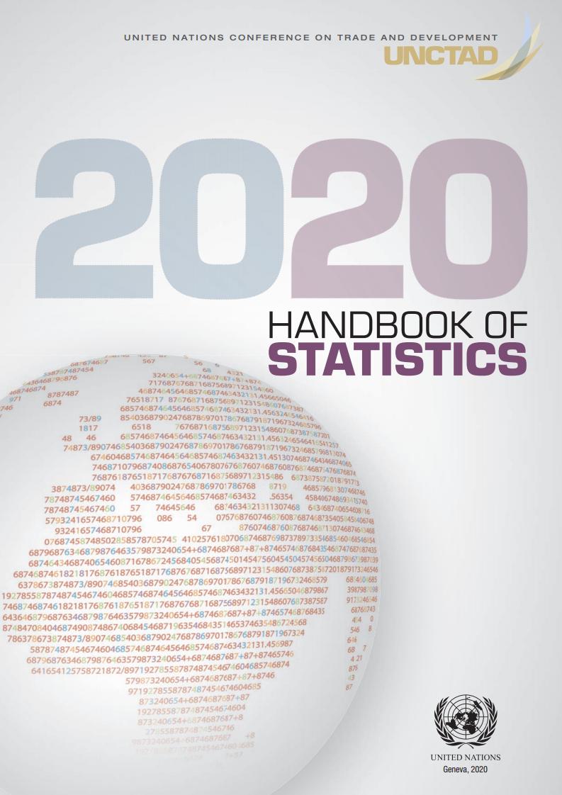 联合国贸发会议:2020年全球贸易统计手册