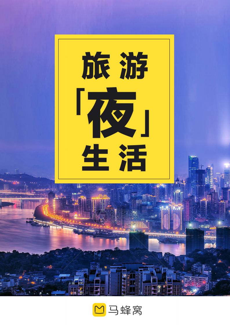 http://www.weixinrensheng.com/lvyou/2460895.html