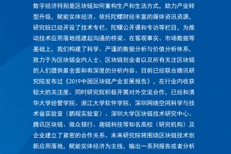 《隐私计算技术报告》全文0903——陀螺研究院_37.png
