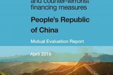 中国反洗钱和反恐怖融资互评估报告_000001.jpg