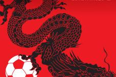 中国开赛:崛起中的中国体育健身产业_000001.png