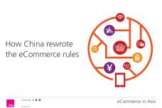 中国是如何重写电子商务规则的_000001.png