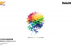 中国足球协会超级联赛:2019赛季商业价值评估白皮书_000001.png
