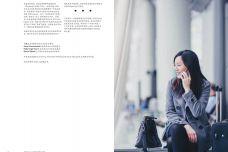 中国零售市场的成功指南_000034.jpg