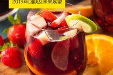 中国零售消费品行业之食品饮料板块:2019年回顾及未来展望_000001.png