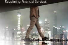 中国FinTech崛起:重塑金融服务业_000001.png