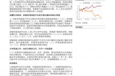 互联网传媒行业深度研究:移动阅读平台受流量红利,知识付费打开阅读变现新蓝海_000001.png