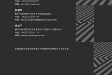 体验设计助力车企突围同质化困境_000026.png