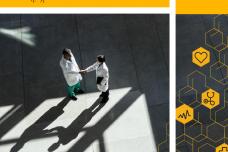 医药和生命科学行业并购市场回顾与2020年展望_000001.png