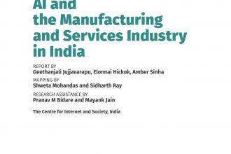 印度AI制造业发展状况_000001.jpg