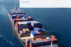 变革中的全球化:贸易与价值链的未来图景_000001.jpg