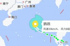 台风1-1.png