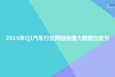 幻灯片1.png