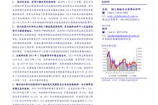 彩票系列报告之一_000001.png