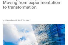 数字化企业:从试验到转型_000001.jpg