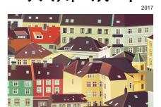 欧洲城市2017_000001.png