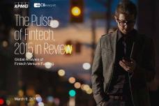 毕马威:2015年全球互联网金融报告_000001.png