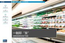 消费者重塑物流地产版图_000001.jpg