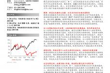 社交电商专题-新流量模式的逻辑重构_000001.png