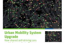 经合组织:城市交通系统升级共享汽车如何改变城市交通_000001.png