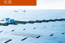 聚焦中国能源企业的数字化转型机遇_000001.jpg