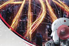 自动驾驶网络解决方案白皮书_000001.jpg