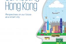 连接香港:透视智慧城市的未来_000001.png