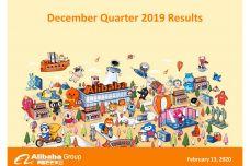 阿里巴巴2020财年第三季度财报PPT_000001-1.jpg