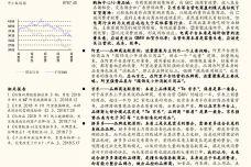 阿里,京-东,拼多多的规则模式全解析_000001.jpg