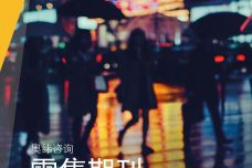 零售期刊第6卷_000001.jpg
