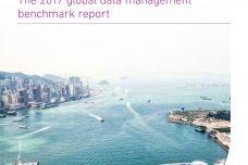02202000273_2017-global-data-management-benchmark-report_1.jpeg