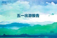 1494347327-6779-chuyou170504a-600x371.jpg