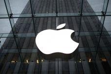 1509766836-1061-apple.jpg