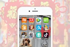 1519455382-3879-new-year-app-store-spending.jpg