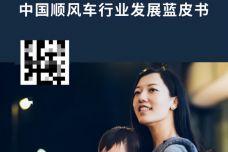 1591793256-8502-192F3C2A90F-size81-w600-h809.jpg