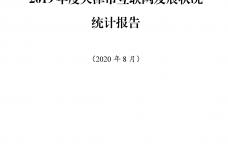 1599643889-2438-pPqC2tOGNFriaJCVk6rqsINgP1lw.png
