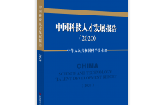 1633877493-1851--weixintupian-20210827152505.png