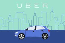 170214175222-uber-corporate-culture-1024x576.jpg