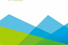 2015年中国微商市场研究报告_000001.png