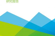 2015年中国生活理财移动App行业研究报告_000001.png